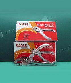 No.1039A 鉗型金屬除釘器 24/6-23/10號針專用