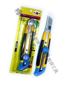 YJH-601 美工刀 大型   控鎖式 (附2片備用刀片)