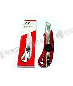 L-550 美工刀 大型   控鎖式