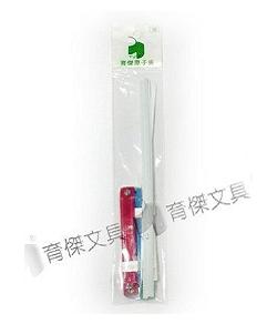 原子夾 | 塑膠原子夾 (5組入)
