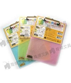 H109B PP粉彩透明板夾 | 文件板夾 A5 (23x16cm)