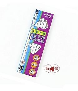 中華牌No.6710 三角鉛筆(HB) (12支入)