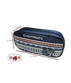 樂伊LE-2627 筆袋 | 帆布筆袋