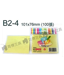 B2-4可再貼 | 便利貼 101x76mm