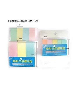 Y02-5 粉彩五色可再貼 | 便利貼
