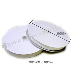 YJ魔術帶 | 粘扣帶 | 魔鬼沾 長25Mx寬25mm 黑,白二色供選