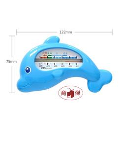 得力No.9022 小海豚溫度計 | 兒童水溫計